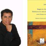 Poésie à la Maison de l'Amérique Latine